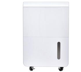 Осушитель воздуха Celsius OL-70 Гарантия 1 год