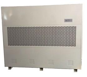 Осушитель воздуха Celsius DH720
