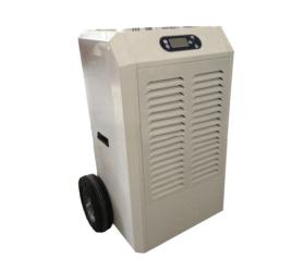 Промышленный осушитель воздуха Celsius MDH 138