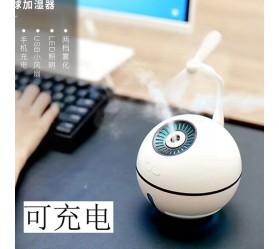 Увлажнитель воздуха USB Rechargeable
