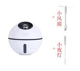 Зволожувач повітря USB Rechargeable