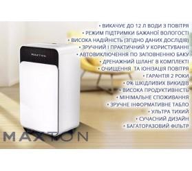 Осушувач повітря Maxton MX-12s з іонізацією