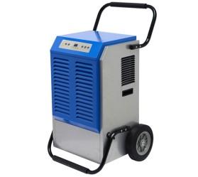 Осушитель Воздуха Celsius MDH-158