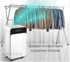 Осушувач повітря Maxton MX-12s WiFi з дистанційним управлінням і іонізацією