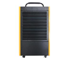 Осушитель воздуха Eurgeen OL90 с дренажным насосом